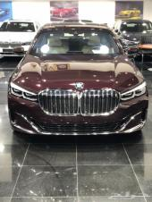 BMW2020