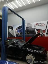 مركز السيارة الفاخرة لصيانة السيارات