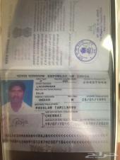 سواق هندي سبق له العمل في السعودية