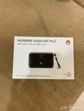 هواوي برو 2 راوتر متنقل Huawei pro 2 wifi