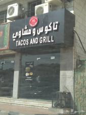 مطعم فخم للبيع المستعجل