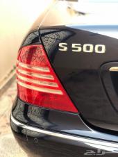 مرسيدس 2004 s 500