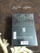 4 عطور من العربية للبيع