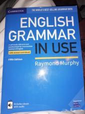 كتاب English grammar in use انجليزي قواعد