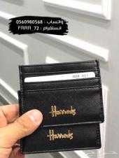 محفظة هارودز - كمية محدودة وعليها عرض خاص