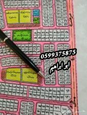 للبيع نصف أرض 437.5م بحي الأصداف بالخبر