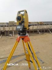 اعمال مساحة   Surveying