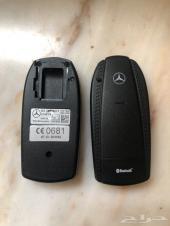 Bluetooth Cradle Adapter بلوتوث مرسيدس