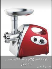 ATC  ادوات منزلية