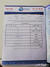 تاهو سعودي LT 2010