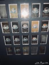 مكاين قهوه