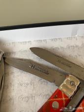 سكين اوكابي رداد