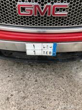 رقم لوحه مميز