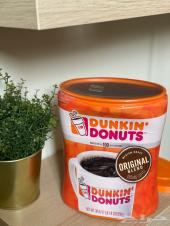 قهوة دانكن الاصلية الفاخرة
