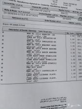 جينسس 2015 فل كامل رويال V8
