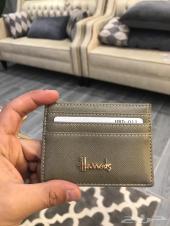 محفظة هارودز - عليها عرض هدايا تخرج