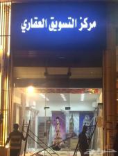 للبيع ارض سكنية حي الرياض مخطط الرياض