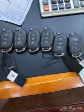 مفاتيح جديده هونداي للبيع العدد 6