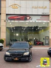 BMW 740i 2014