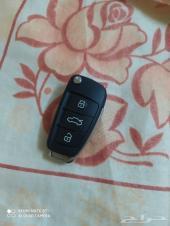 مفتاح اودي A8