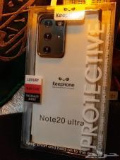 ملحقات جوال نوت Galaxy Note20 20 Ultra