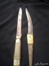 سكاكين قديمه