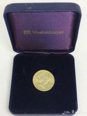 ميداليات واوسمة بريطانية 1905م