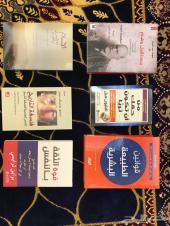 كتب رائعة للبيع بأسعار حصرية