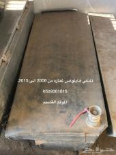 تانكي ماء المنيوم حق هايلوكس 2006 وطالع