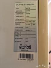 مكيف  ماندو دولبي 57 وحدة تقريبا