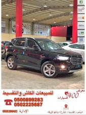 هافال - H2 - سعودي - الجديد - موديل - 2021