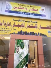 للبيع قطع تجاريه طريق الميه مخطط الملك فهد