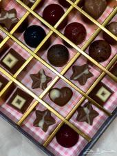 شوكولاتة بلجيكية فاخرة قطع من الحب.