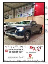 جي ام سي - سييرا - سعودي - موديل -2020 اصفار