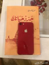 ايفون 8 احمر 64 جيجا نضيف للبيع