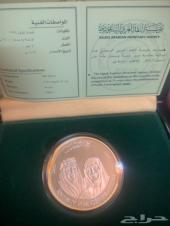 ميدالية بير الخير فضة الملك عبدالله
