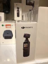 كاميرا اوزمو بوكيت 2 DJI Osmo Pocket
