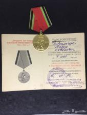 اوسمة سوفيتية مع الوثائق
