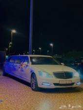 رويال ليمو VIP CARS ل جميع مناسبات افراح تخرج