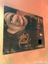 الحق عرض شاليه التاج حي الدويخلة