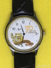 ساعة يد روسية 1995م