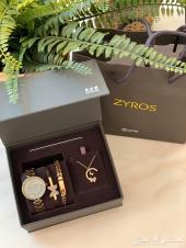 طقم نسائي انيق (Zyros) هدية لأجمل مناسبة