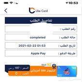 بطاقة ايتونز امريكي (50 دولار) للبيع بسعر مخفض.