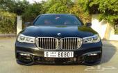 BMW 750 Li 2016 مواصفات خاصه