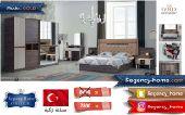 غرف نوم تركية جديدة و مميزة