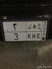 لوحة رقم فردي BMW