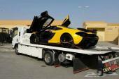 سطحاتVIPللنقل وشحن السيارات من إمارات- سعودية