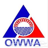 تجديد عقود عماله فلبينيه