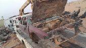 شراااء السيارات القديم والتالف والمصدوم