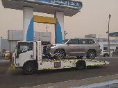 سطحة ابو حسين من الدمام لي الرياض جميع أنحاء
